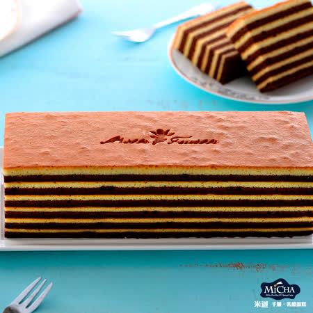 米迦 巧克力千層蛋糕2入