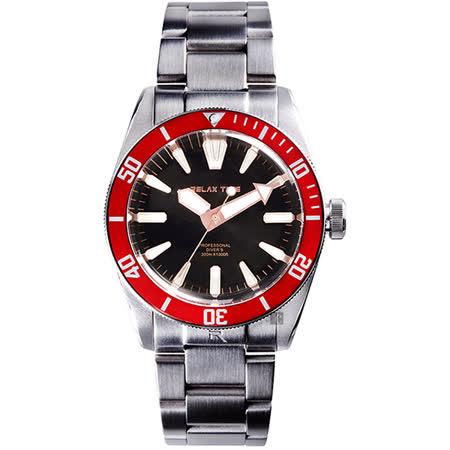 RELAX TIME  海神潛水機械錶
