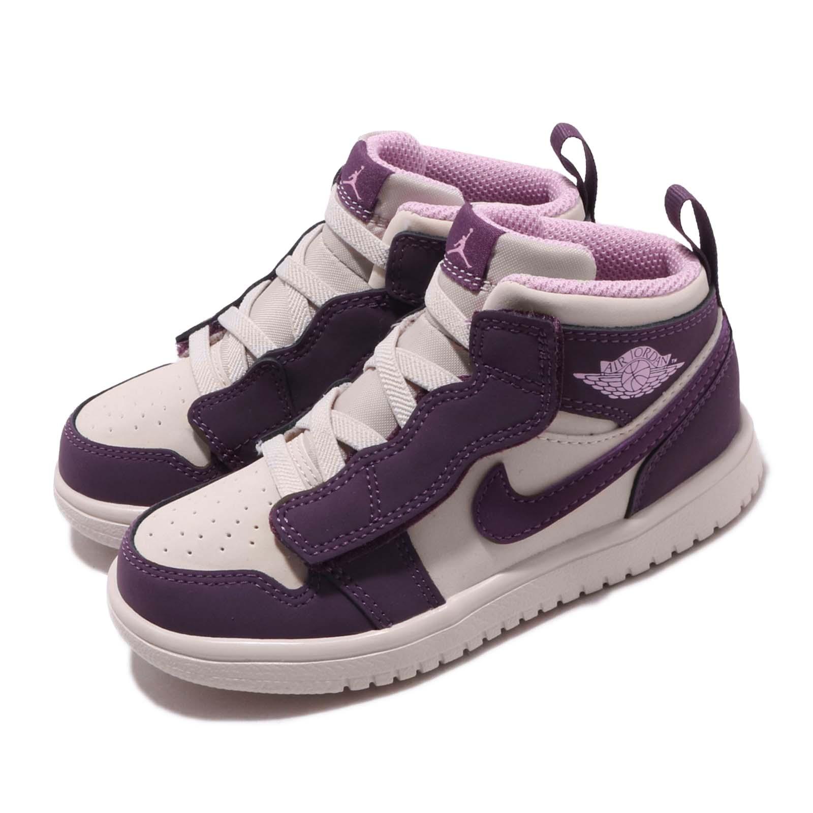 Nike 休閒鞋 Jordan 1 Mid ALT 運動 童鞋 AT4613-500