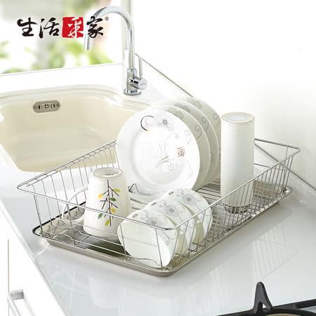 【生活采家】 加大款碗盤陳列瀝水架