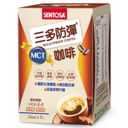 【三多】 防彈咖啡2盒組(7包/盒)