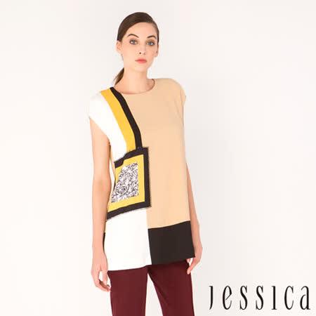 JESSICA 復古色塊幾何圖紋上衣