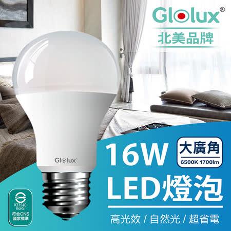 Glolux 1700流明 16W節能LED燈泡(12入)
