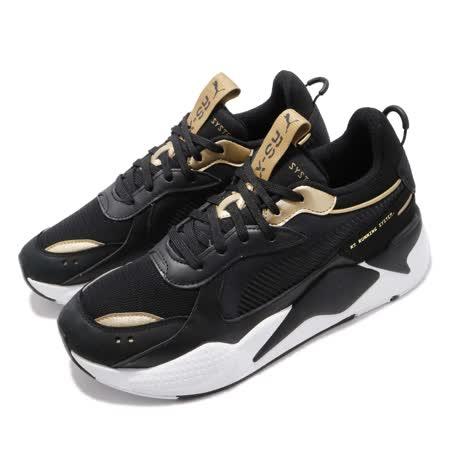 Puma 休閒鞋 RS-X Trophy 運動 男女鞋 36945101