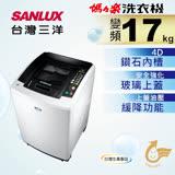 【台灣三洋SANLUX】17公斤直流變頻超音波單槽洗衣機 SW-17DV9A