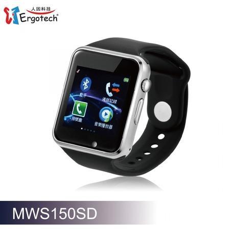 人因科技 MWS150SD ERGOLINK 智慧型藍牙通話手錶 MWS150SD