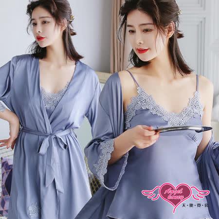 天使霓裳 蕾絲三件式睡衣組