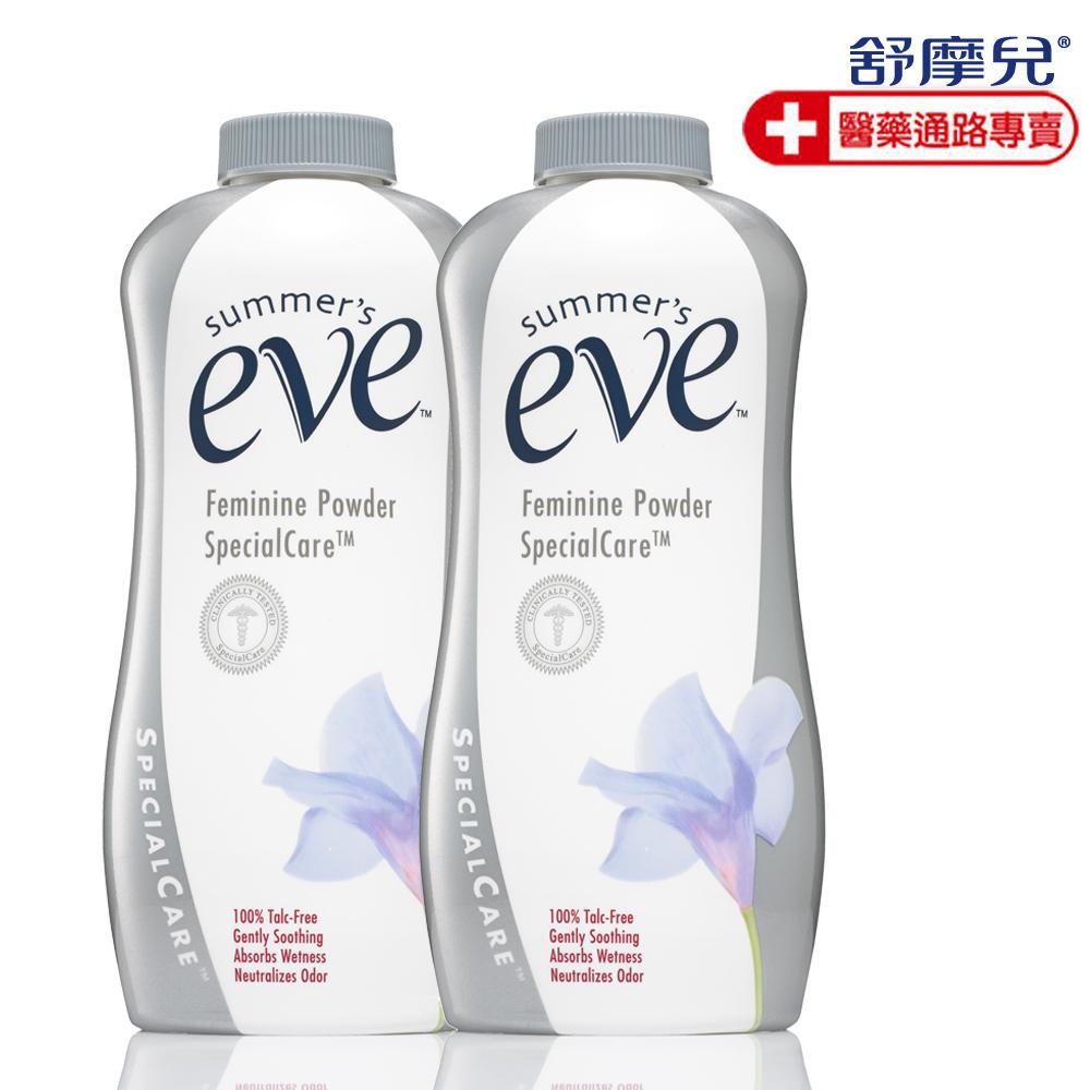 【summer's eve舒摩兒】舒粉-特護型(198g x2)