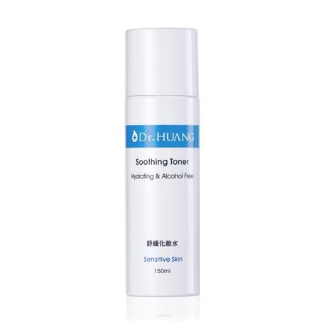 Dr.HUANG黃禎憲 舒緩化妝水150ml