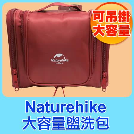 Naturehike 大容量盥洗包