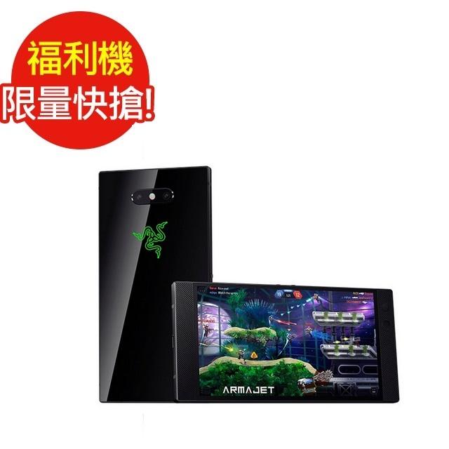 福利品Razer Phone 2  5.72 吋八核心(8G/64G)智慧型手機(九成新)