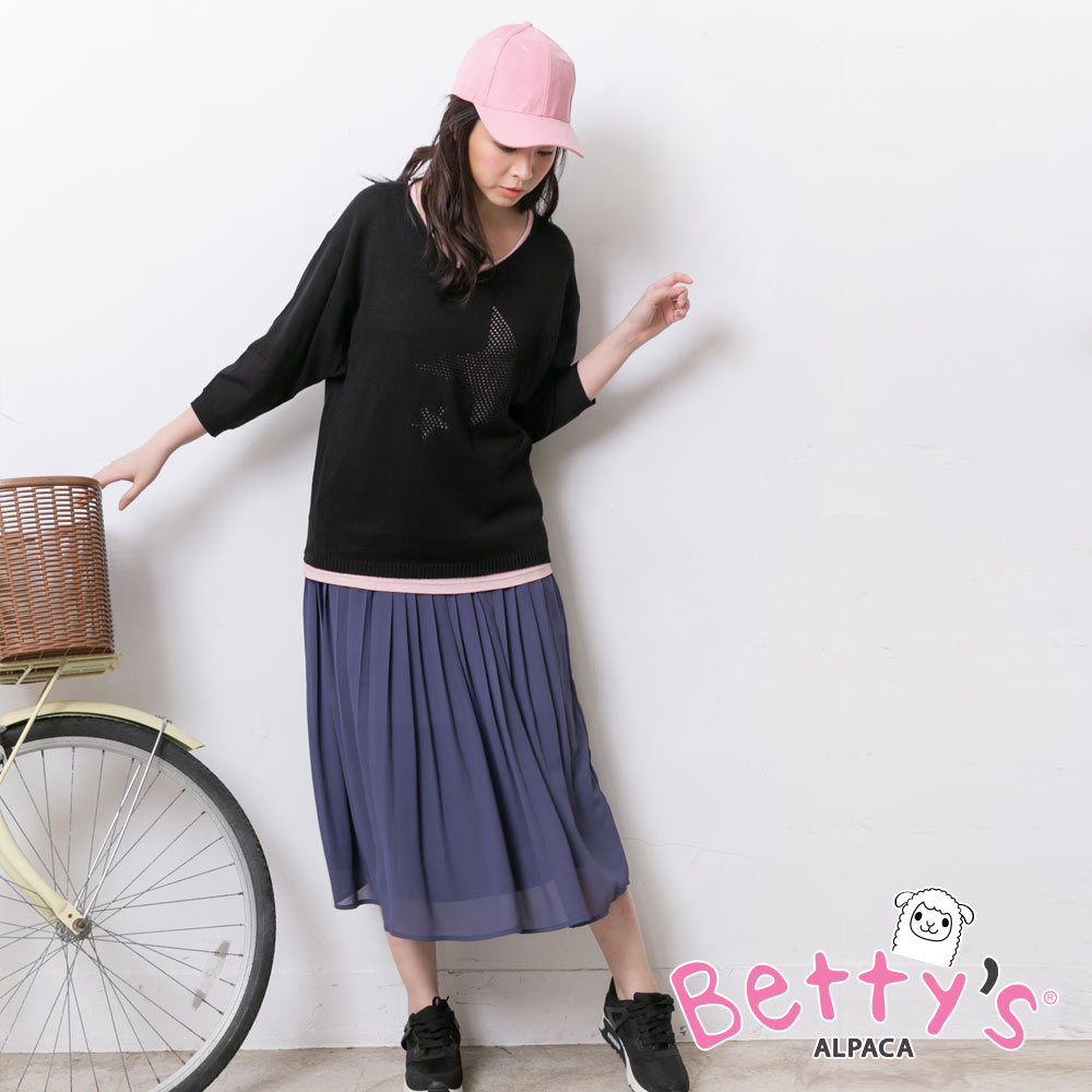 betty's貝蒂思 腰間縫帶雪紡百摺長裙(藍色)