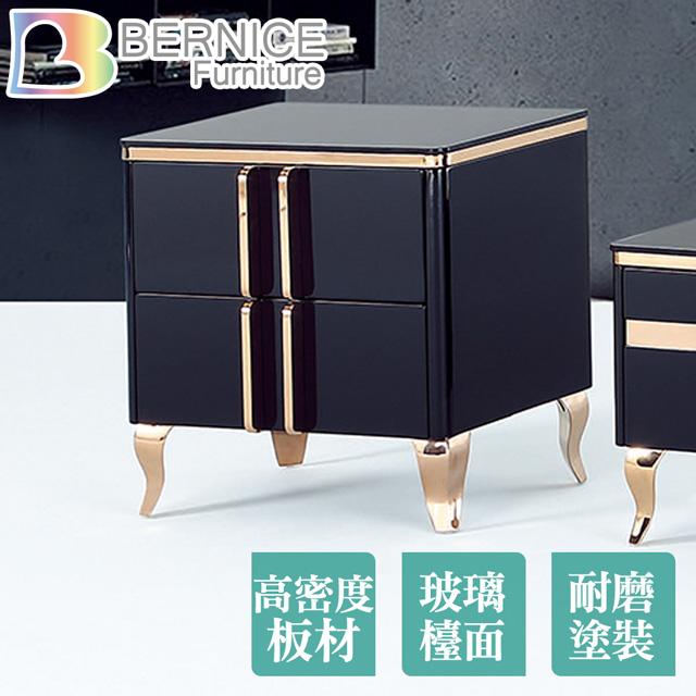 Bernice-馬菲2尺黑色玻璃二抽小茶几/收納櫃