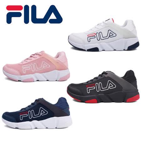 FILA 東京企劃2運動鞋(四色)