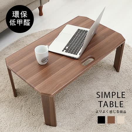 攜帶型防撥水折疊桌