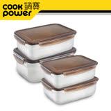 【鍋寶】316不鏽鋼保鮮盒大容量4入組EO-BVS2801200111Z2