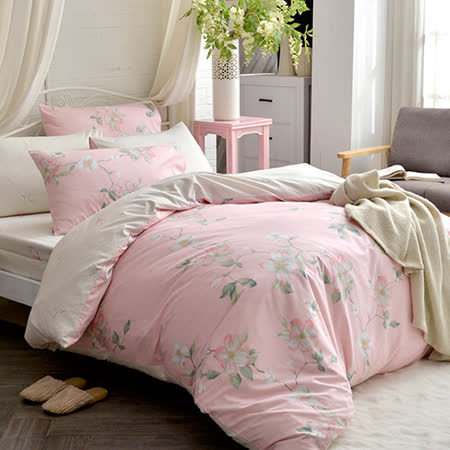 英國Abelia-雙人 純棉被套床包組