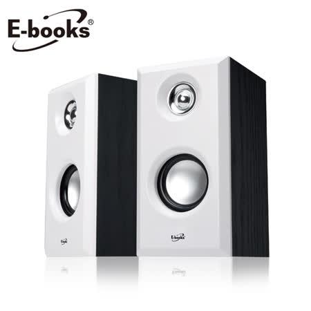E-books D30 2.0聲道多媒體音箱