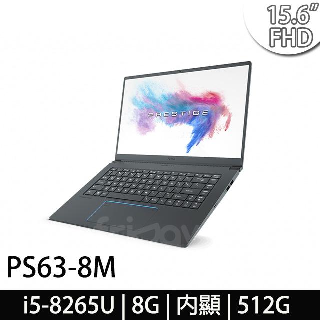 msi微星 PS63 8M-046TW 15.6吋新世代筆電(i5-8265U/8G/512G/UMA/WIN10)