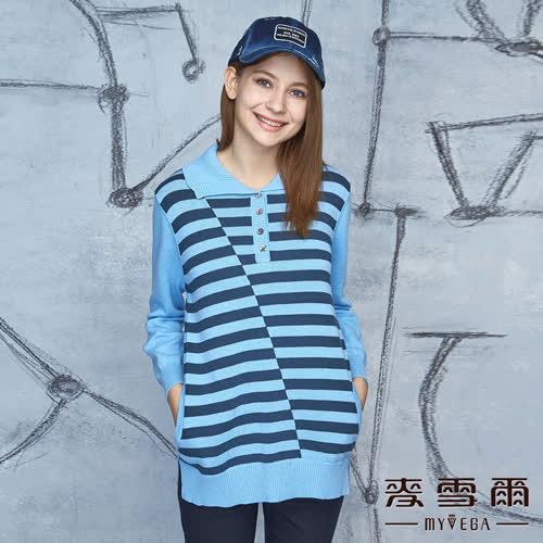 【麥雪爾】純棉POLO領條?針織上衣-藍
