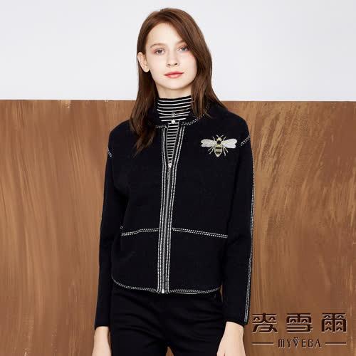 【麥雪爾】水鑽蜜蜂立領保暖夾克