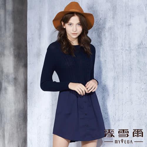 【麥雪爾】編織麻花異質拼接短洋裝