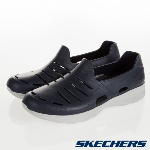 SKECHERS (男) 健走系列 H2GO - 54270NVGY