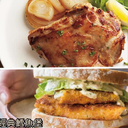 主廚調味雞腿排+ 黃金巴沙魚排共24片