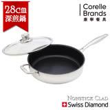 瑞士原裝 Swiss Diamond NONSTICK CLAD 瑞仕鑽石鍋28CM不鏽鋼圓形深煎鍋