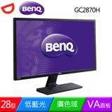 BenQ 明碁 GC2870H 28型 低藍光不閃屏 VA超廣角寬螢幕