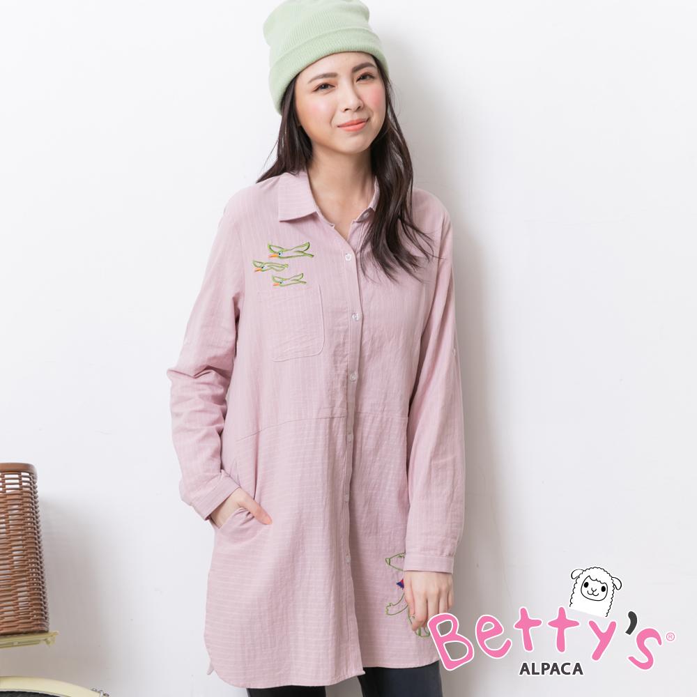 betty's貝蒂思 動物刺繡長版條紋襯衫(淺粉)