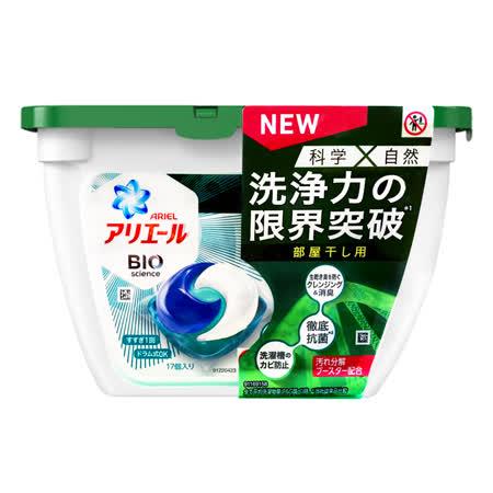 買一送一 P&G最新3D 柔軟洗衣球18入消臭