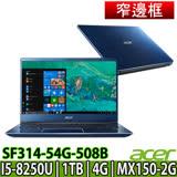(特)Acer SF314-54G-508B 14吋窄邊框FHD/i5-8250U/4G/1TB/2G獨顯粉色 輕薄美型筆電