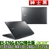 (特)ACER E5-576G-87G2黑 240G SSD升級特仕版 15吋潮型效能筆電 I7-8550U/8G/240G+1TB/MX130-2G/DVD插槽