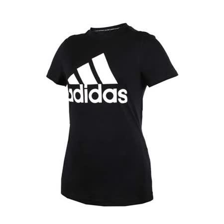 NIKE x adidas 運動服飾聯合特賣