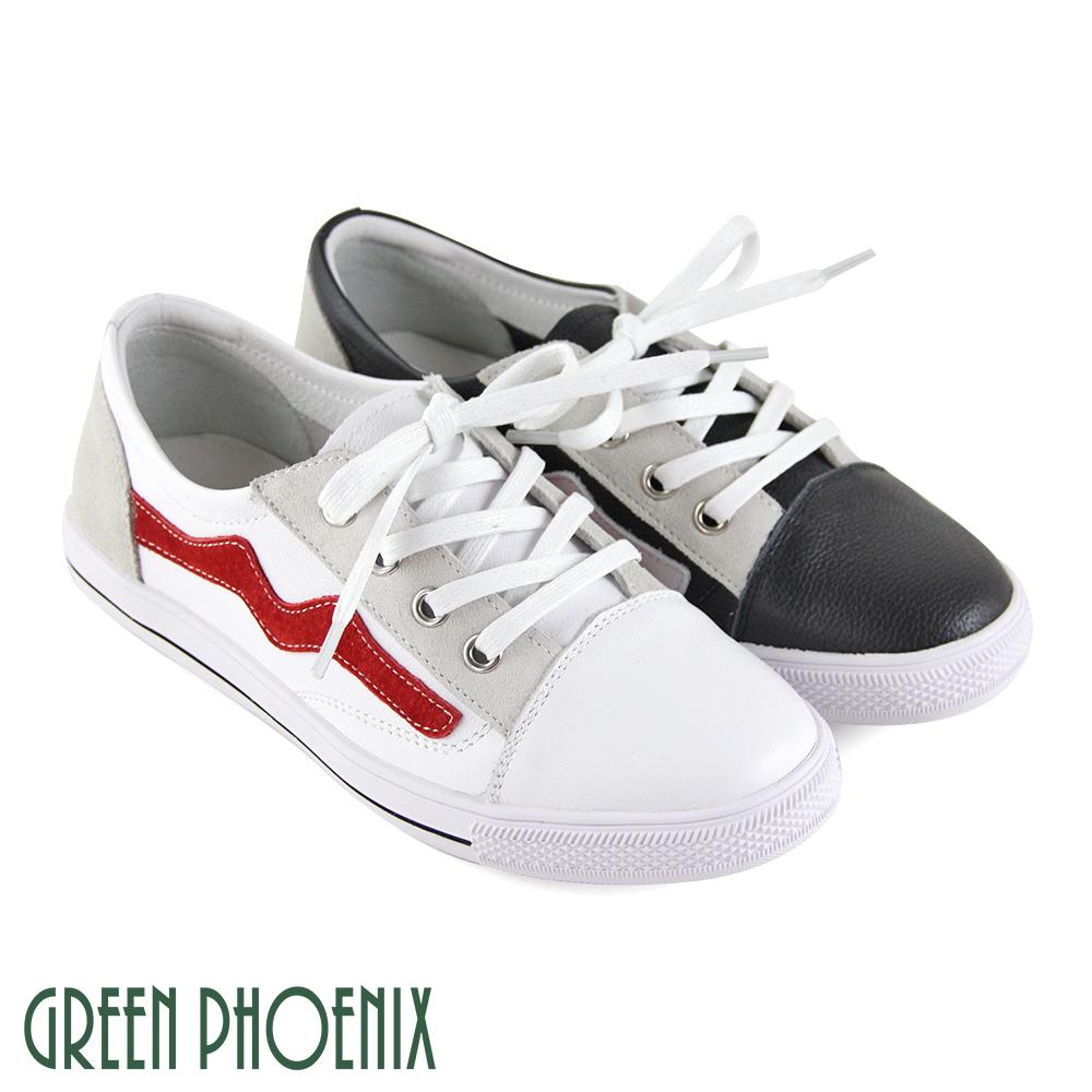 【GREEN PHOENIX】國際精品撞色線條綁帶日本小牛皮平底休閒鞋