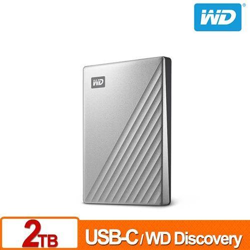 WD My Passport Ultra 2TB 炫光銀 2.5吋 USB Type-C 外接硬碟 WDBC3C0020BSL-WESN