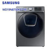 Samsung三星 19KG AddWash潔徑門 變頻 洗脫烘 滾筒洗衣機 WD19N8750KP/TW