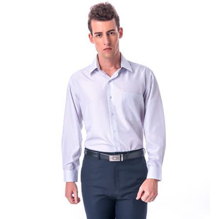 金安德森 白底黑細線吸排窄版長袖襯衫