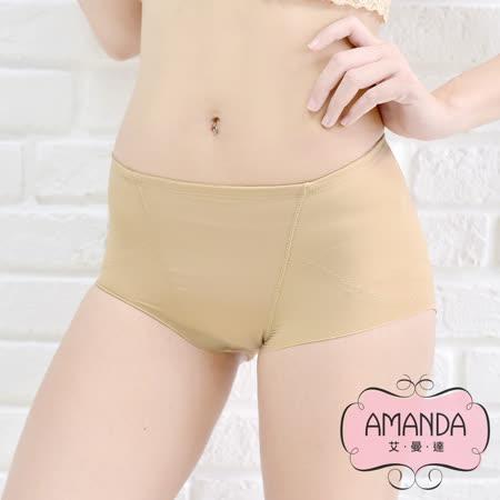 AMANDA艾曼達 輕塑束褲 仿絲無痕束腹提臀(M-XL 單件)