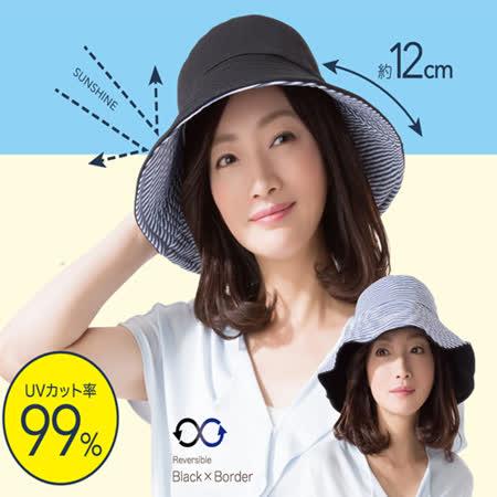 日本 SUNFAMILY 抗UV兩面防曬帽