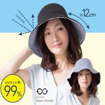 日本sunfamily<br/>抗UV可折疊兩面防曬帽