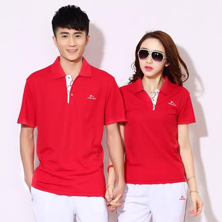 【費伊特】L~4XL 女款-夏季運動上衣輕柔排汗不起球翻領純色款 紅色