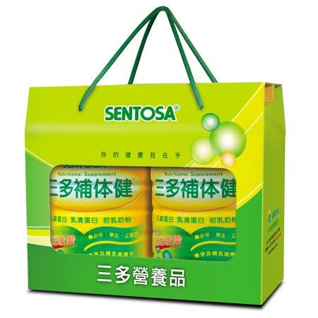 【三多】 補体健禮盒(750g*2罐)
