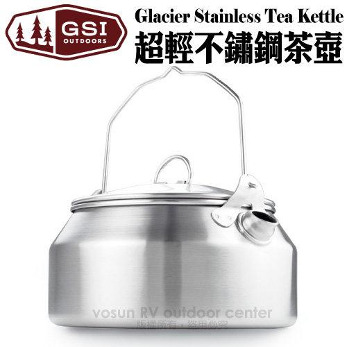 ~美國 GSI~Glacier Stainless Tea Kettle 1L 輕量18