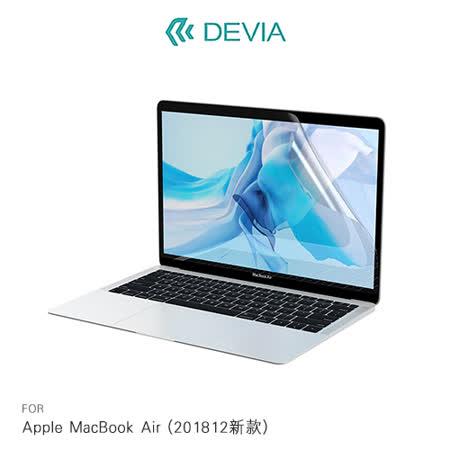DEVIA Apple MacBook Air (2018/12新款) 螢幕保護貼