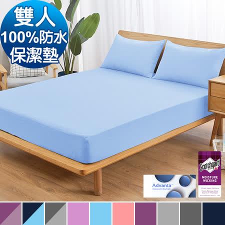 J-bedtime 雙人床包式保潔墊2入