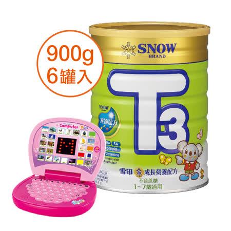 雪印金 T3成長奶粉900g*6罐