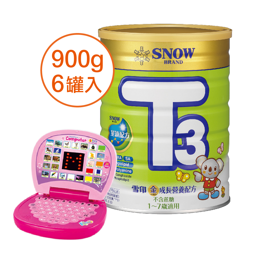 ★加碼送玩具★ 雪印金T3成長奶粉900gX6罐入