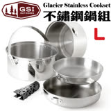 【美國 GSI】Glacier Stainless Cookset 輕量食品級不鏽鋼套鍋組(L).含平底鍋.湯鍋.煎鍋/ 68207
